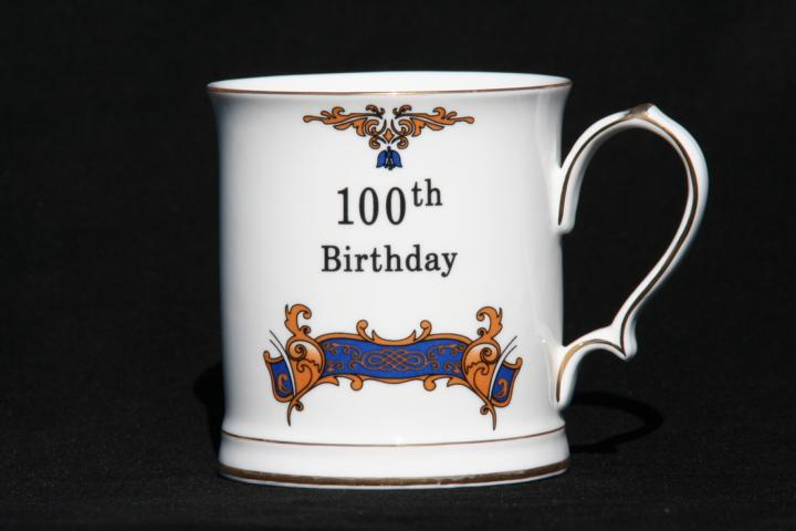 100th Birthday Tankard