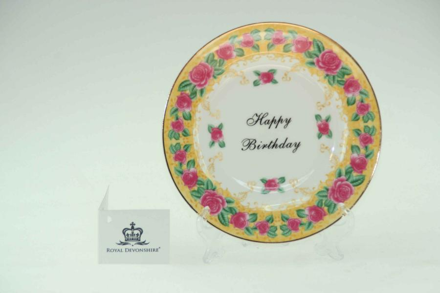 Happy Birthday Cake/Display Plate